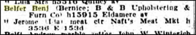 Cleveland listing for Ben and Bernice in 1958