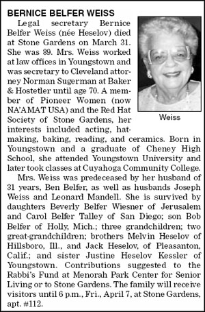 Photo of Bernice Belfer Weiss from her 2006 obituary