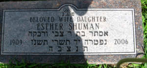 Esther Shuman headstone
