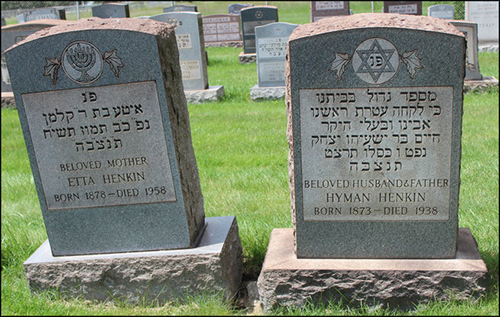 Etta and Harry Henkin's headstones