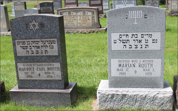 Marian Henkin Routh and Maurice Routh's headstones
