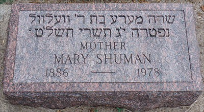 Mary Heshelow Shuman Headstone