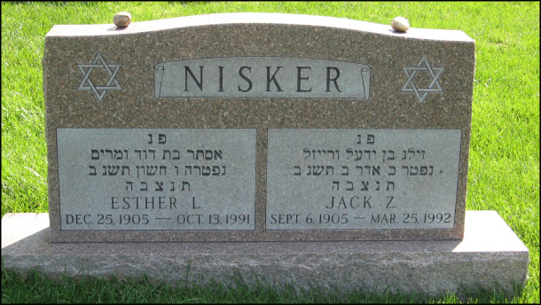 Esther and Jack Nisker headstone 1992